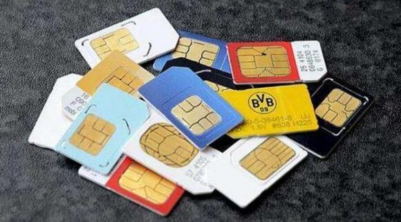 二手手机号注册受阻背后的任性与傲慢