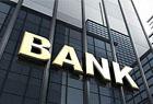 """指定唯一银行收""""费""""还有多少地方需整改"""