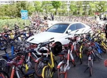 让共享单车的使用更加规范有序