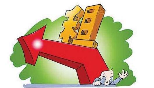 房租上涨趋势应引起足够警惕