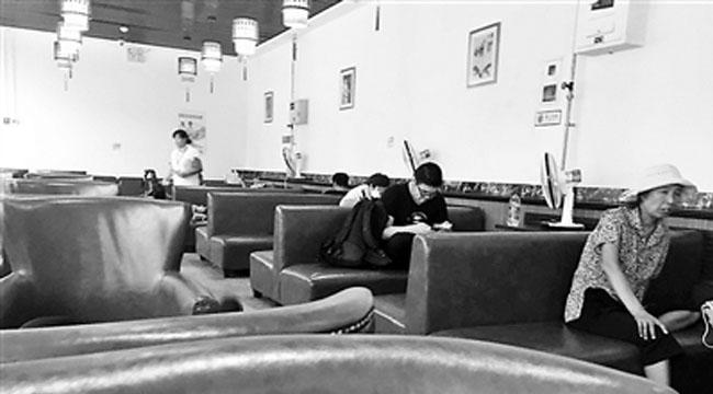 收费休息厅不能过度挤占车站公共性
