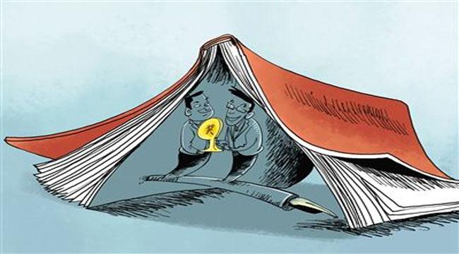 别让程序漏洞伤害文学奖公信力