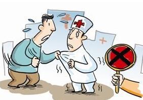 严惩暴力伤医  还医务工作者一片安全天空