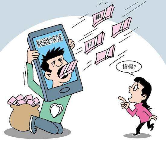 网络大病求助需财产公开利于清理乱象