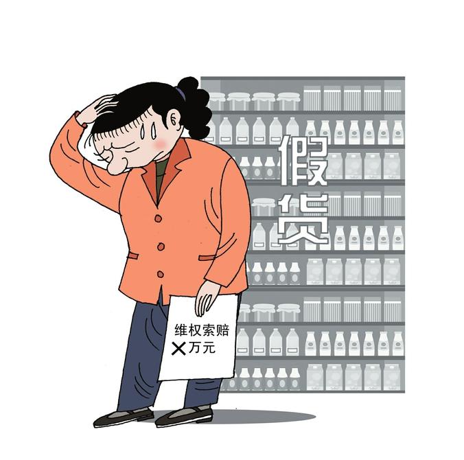 小超市被集中打假,别滥施同情