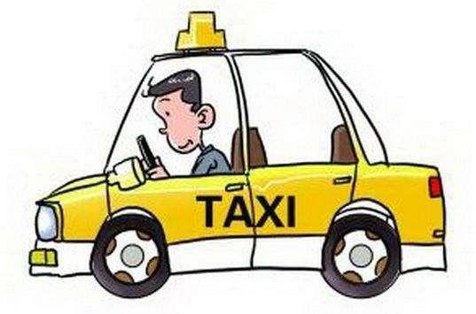 出租车投诉率骤增如何破局?
