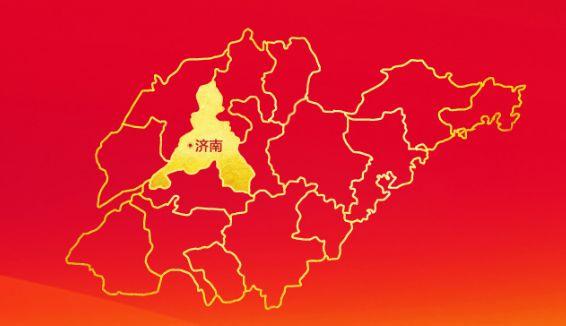 区划调整是莱芜可持续高质量发展的有力举措