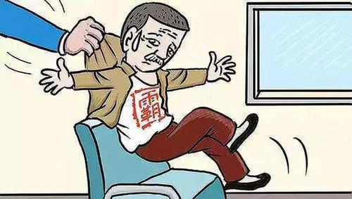 """""""教训霸座被拘""""并非给治理霸座""""使绊子"""""""