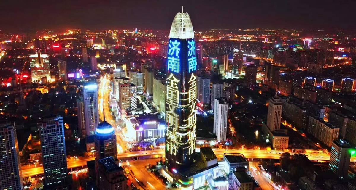全国文明城市桂冠属于每一个济南人