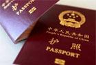 """出入境证件""""全国通办""""其改革经验应更多复制"""