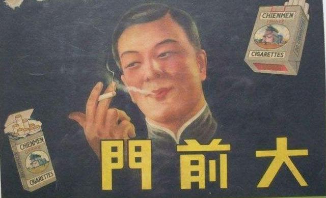 """也要警惕""""不见烟头""""的烟草广告"""