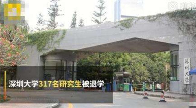 """317名研究生被退学,""""严出""""该成常态"""