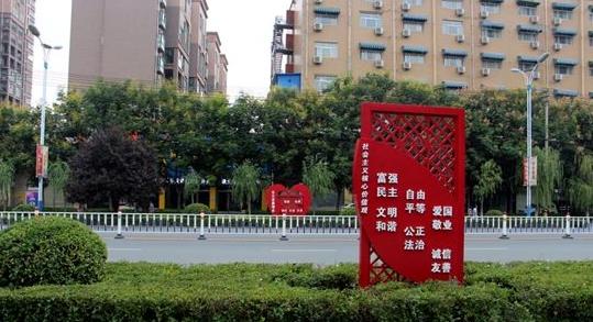 """让""""爱涌泉城""""成为公益之城的新名片"""