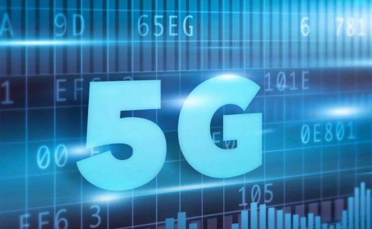 5G时代带来的远远不止是速度
