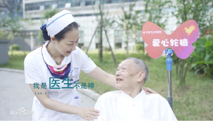 """医生MV爆红背后有""""共情"""""""