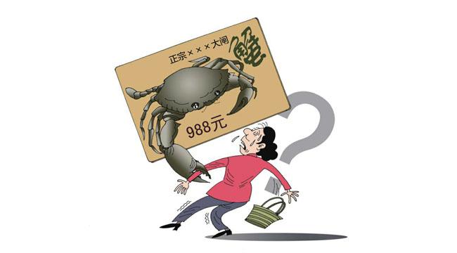 """整治""""纸螃蟹""""乱象需有形之手钳制"""