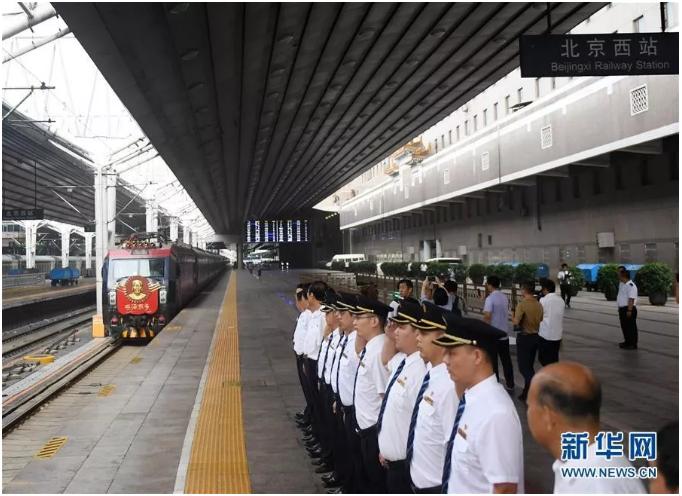 """绕地球275圈!""""毛泽东号""""列车创新纪录!"""