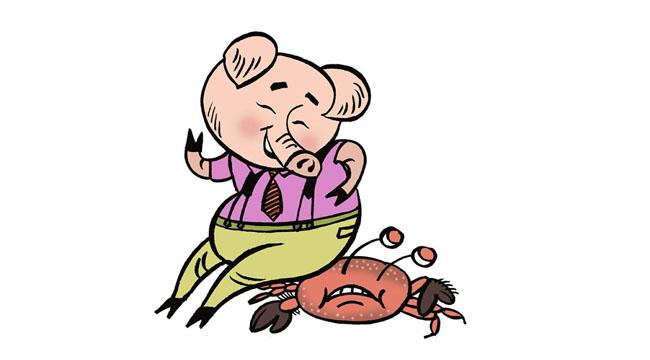 """""""螃蟹混得不如猪"""""""