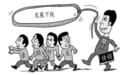 """还有多少""""束昱辉""""需要绳之以法?"""