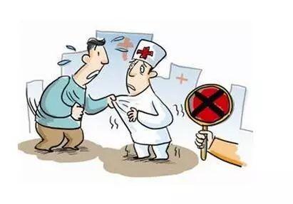 """""""避险保护""""让医患有缓冲余地"""