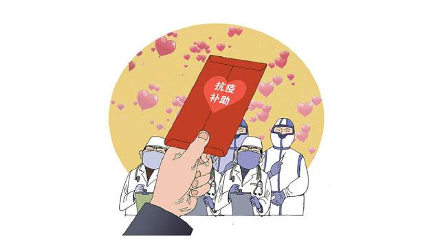 助理护士也应纳入抗疫补助统计