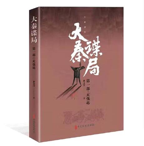 作家夏龙河相继推出两部长篇小说