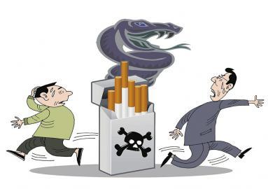 卷烟提价不如烟盒印上警示图片