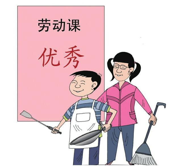 """""""劳动成必修课""""补齐学校教育短板"""