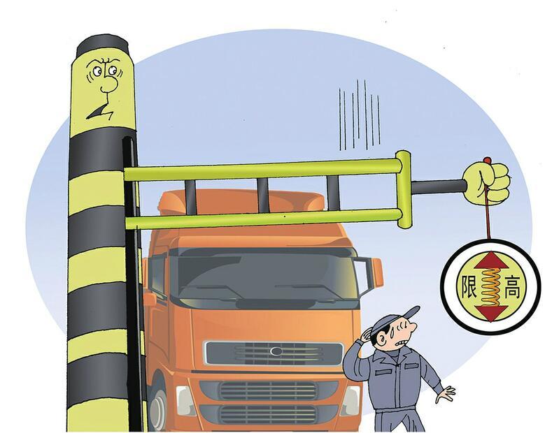 近日,国办督查室在督查中发现,部分市县违规在国省干线限高设卡,县乡公路、城市道路上架设的限高设施更是随处可见、五花八门,绕行、堵车、拦挡,严重影响货车通行和道路交通安全